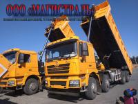 SHACMAN 8x4 F3000 SX3318DT366